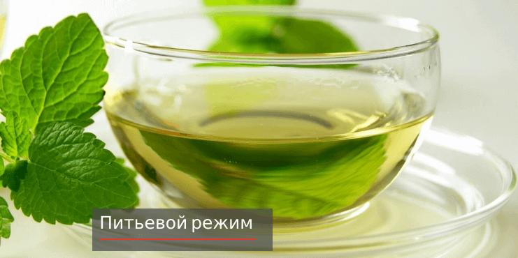 правила-похудения-питьевой-режим