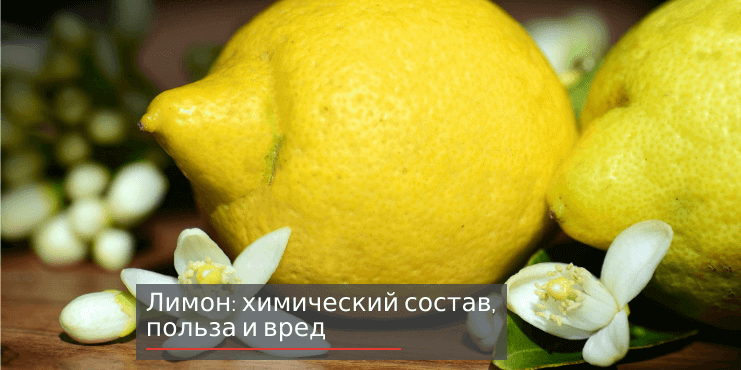 похудение-с-лимоном