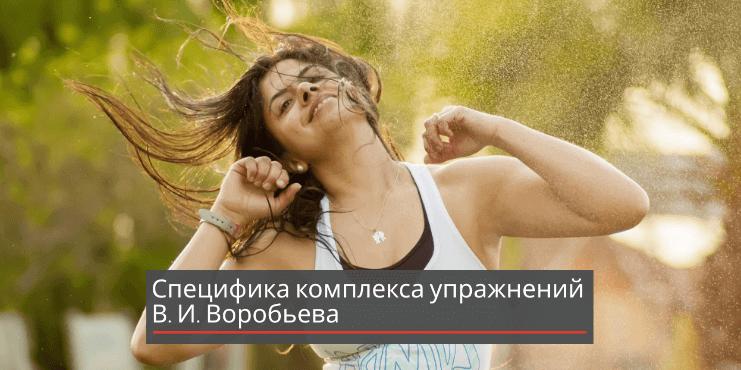 упражнения-для-похудения-для-женщин-специфика