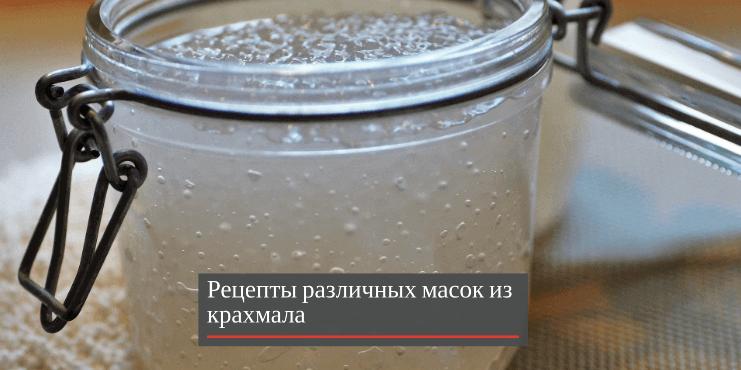 recepti-masok