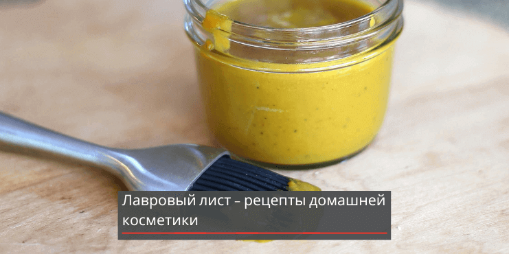 рецепты-масок-для-кожи