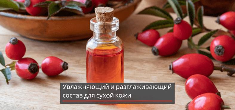 масло жожоба увлажнение