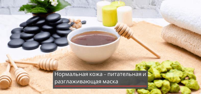 оливковое масло для лица нормальная кожа