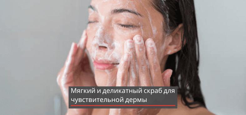 маска ши для лица скраб
